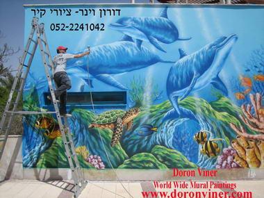 דורון וינר – ציורי קיר 12