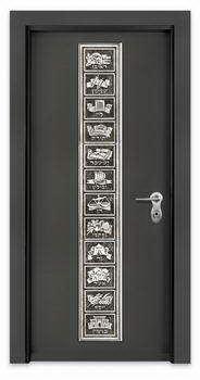 דלתות פלדה - רב מגן 14
