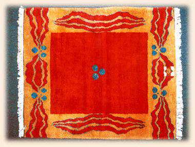 אמרפור - שטיחים 12