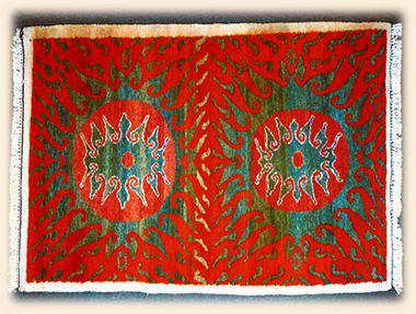 אמרפור - שטיחים 14