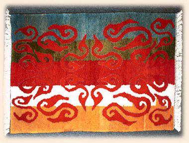 אמרפור - שטיחים 16