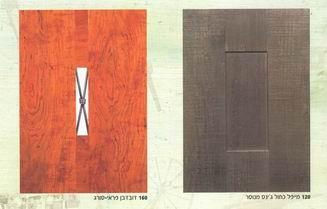 עץ ירוק - דלתות מעוצבות 13