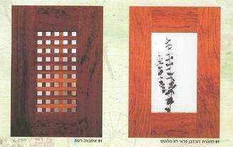 עץ ירוק - דלתות מעוצבות 9