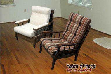 מרפדיה סטאר - ריפוד רהיטים 1