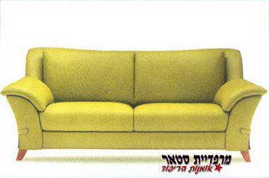 מרפדיה סטאר - ריפוד רהיטים 11