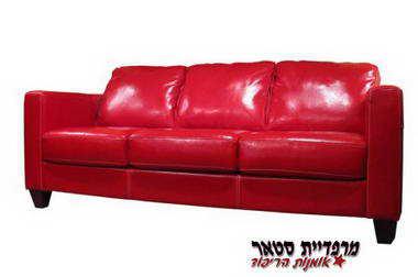מרפדיה סטאר - ריפוד רהיטים 12