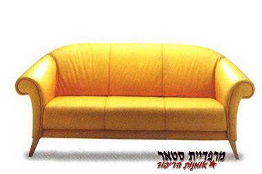 מרפדיה סטאר - ריפוד רהיטים 17