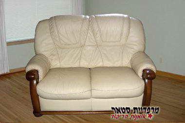 מרפדיה סטאר - ריפוד רהיטים 2