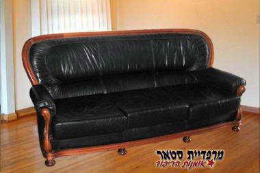 מרפדיה סטאר - ריפוד רהיטים 3