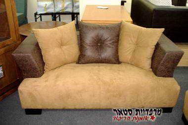 מרפדיה סטאר - ריפוד רהיטים 5