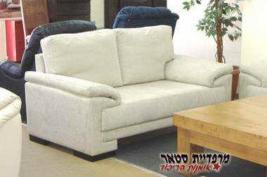 מרפדיה סטאר - ריפוד רהיטים 7