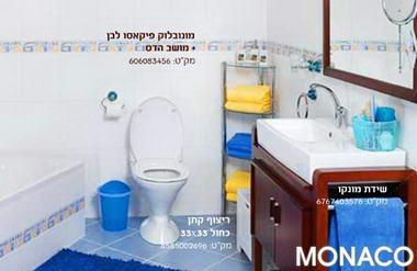 הום סנטר Home Center 15