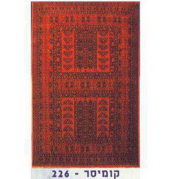 איציק - שטיחים ופרקטים 15