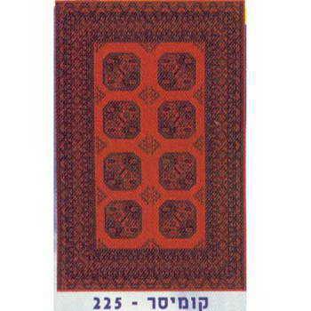 איציק - שטיחים ופרקטים 17