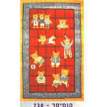 איציק - שטיחים ופרקטים 19