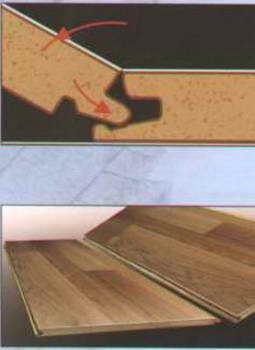 שטיחי ישראל - פרקטים ושטיחים 10