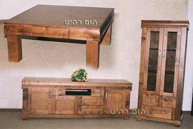 הום-רהיט 1