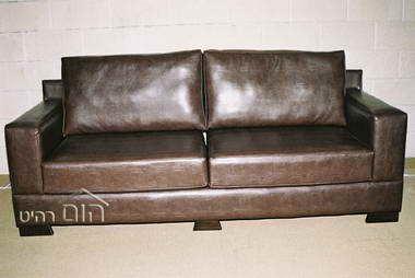 הום-רהיט 17