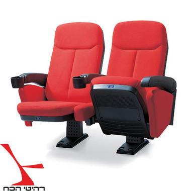 רהיטי הכח 19