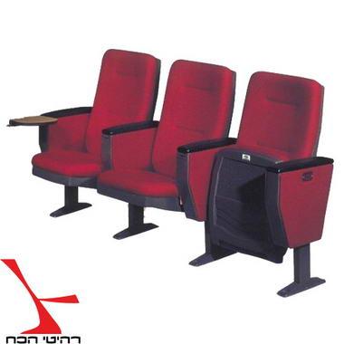 רהיטי הכח 20