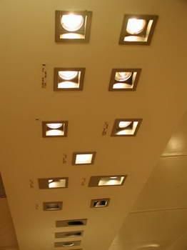 קמחי תאורה 7