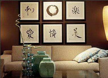 סיאם רהיטים - Siam 5
