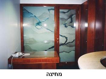מדיום גלאס-Medium Glass 11