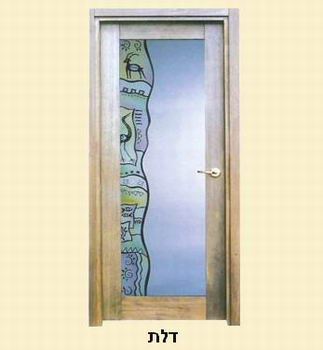 מדיום גלאס-Medium Glass 14