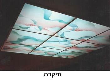 מדיום גלאס-Medium Glass 17