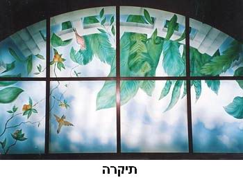 מדיום גלאס-Medium Glass 4