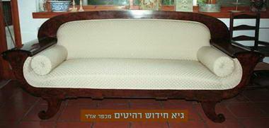 גיא ריפוד וחידוש רהיטים 14