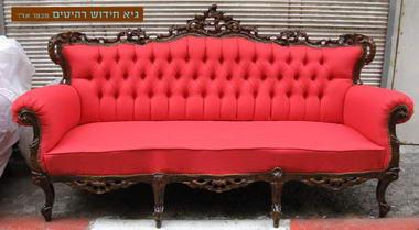 גיא ריפוד וחידוש רהיטים 16