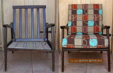 גיא ריפוד וחידוש רהיטים 2
