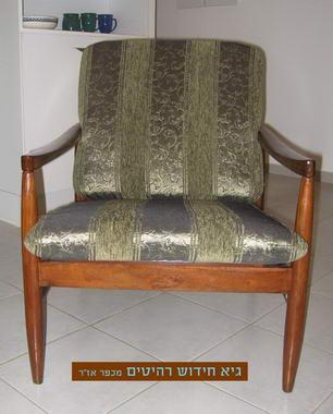 גיא ריפוד וחידוש רהיטים 4