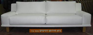 גיא ריפוד וחידוש רהיטים 8