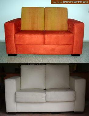 גיא ריפוד וחידוש רהיטים 9