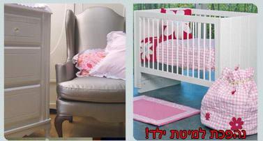 נועה קידס Noa Kids 13