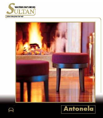 סולטן מערכות ריהוט - SULTAN 2