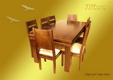 טופ רהיטים TOP 11
