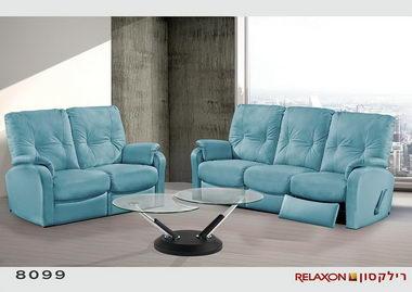 רילקסון - Relaxon 13