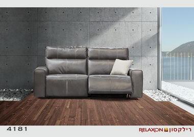 רילקסון - Relaxon 18