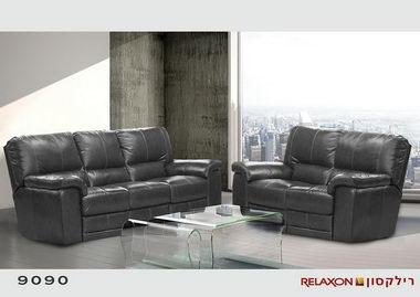 רילקסון - Relaxon 3