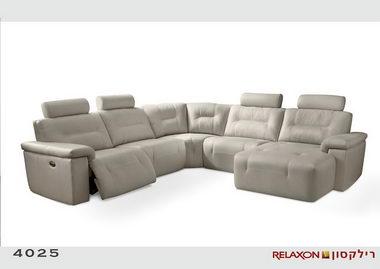 רילקסון - Relaxon 7