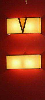 סטייל לייטינג - Style Lighting 1