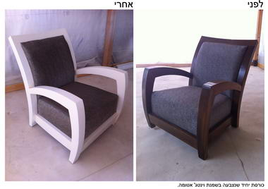 סופי אדמוני - שיפוץ וחידוש רהיטים 11