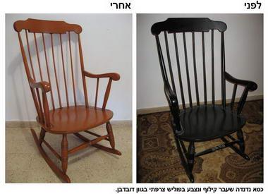 סופי אדמוני - שיפוץ וחידוש רהיטים 12