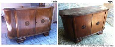 סופי אדמוני - שיפוץ וחידוש רהיטים 16