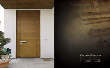 דוראל - דלתות 13