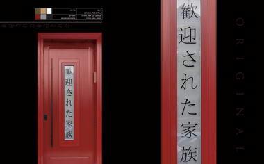 דוראל - דלתות 2